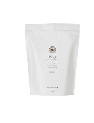 Inner Beauty Powder(Chocolate)