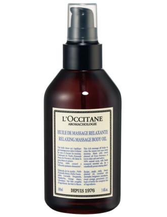 Aromachologie Relax Massage Oil 100ml