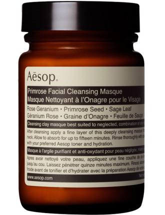 Primrose Facial Cleansing Masque 120ml