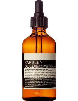 Parsley Seed Antioxidant Serum 100ml