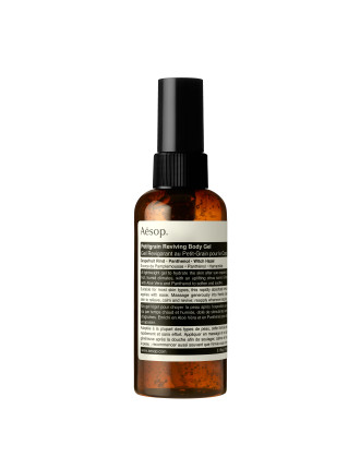 Petitgrain Reviving Body Gel 150ml