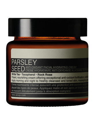 Parsley Seed Anti-Oxidant Facial Hydrating Cream