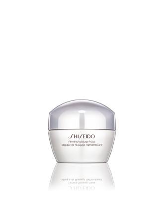 Shiseido Global Firming Massage Mask 50ml