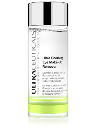 Ultra Nourishing Eye Makeup Remover