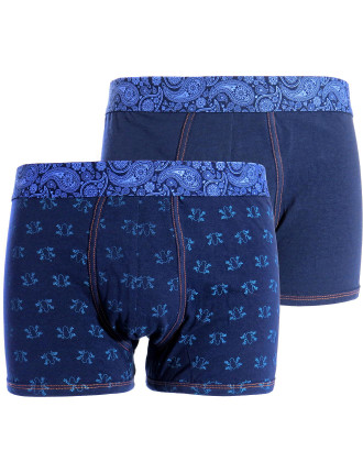 Frog and Plain 2 Pack Trunk