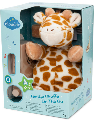 Gentle Giraffe on the Go