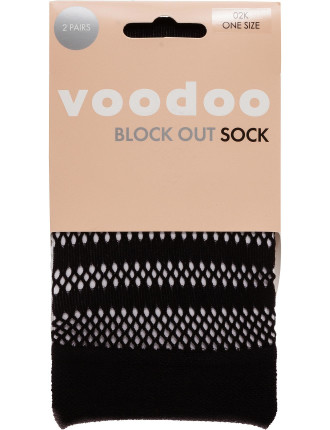 The Knock Out Sock Two Pack