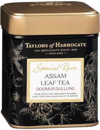 Tofh Special Rare Assam Tea Caddy 100g