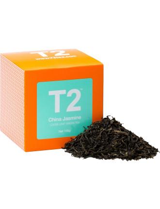 China Jasmine Essential Tea 100g
