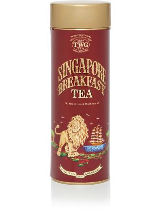 Haute Couture Singapore Breakfast Tin 100