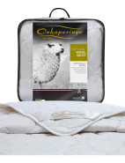 Natural Wool Queen Bed Quilt $219.95