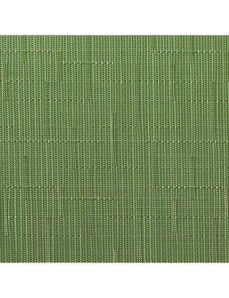Bamboo Rectangle Placemat 36x48cm