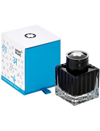 Ink Bottle UNICEF blue, 50 ml