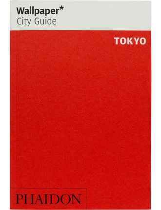 Wallpaper City Guides: Tokyo 2014