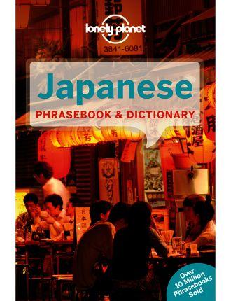 Japanese Phrasebook 6