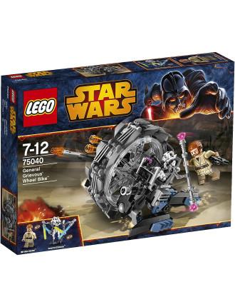 Star Wars General Grievous Wheel Bike