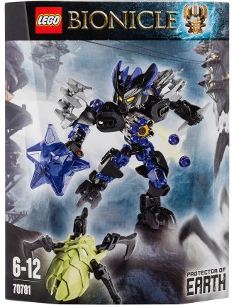 Bionicle Protector of Earth