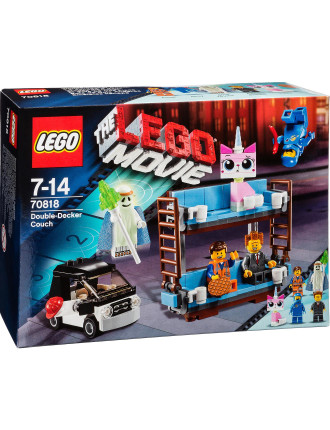 The Movie Double-Decker Couch