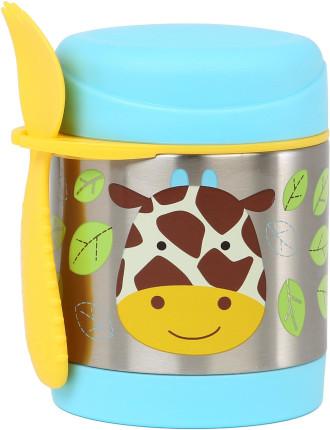 Giraffe Zoo Stainless Steel Food Jar