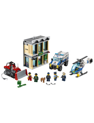 City Bulldozer Break-In