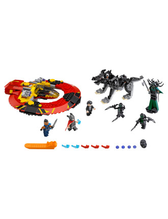 Super Heroes The Ultimate Battle For Asgard